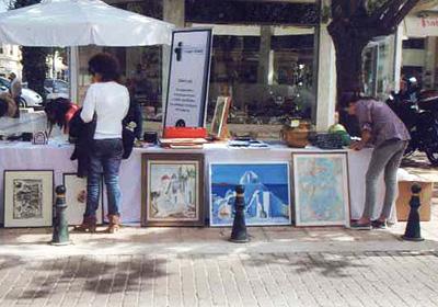 an bazaar