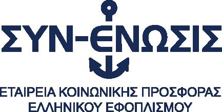 SYNENOSIS Full Greek RGB
