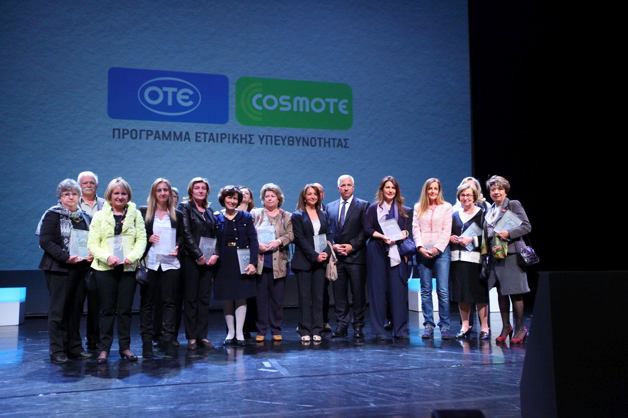 OTE2015.2