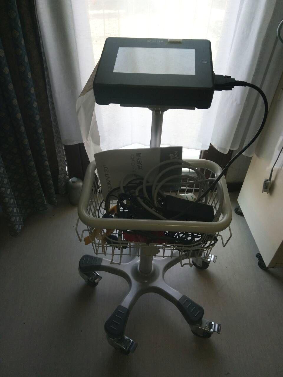samothraki kardiografos