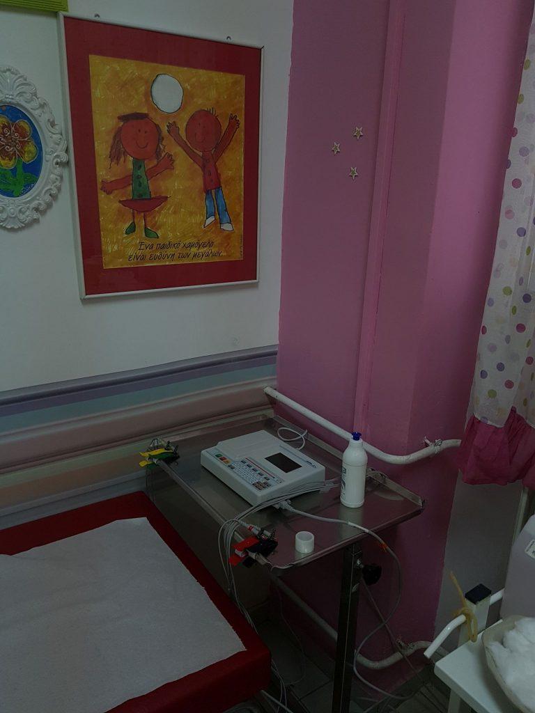 karditsa kardiographos