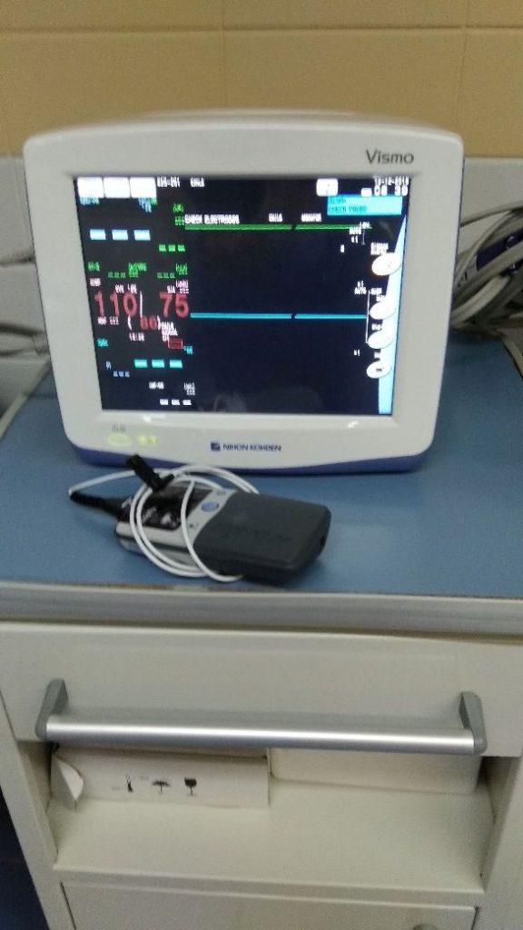 trikala monitoroximetro