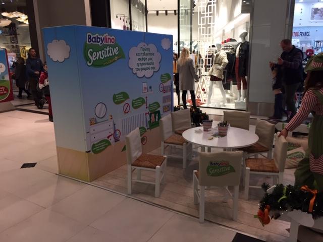 mega mall photo 3
